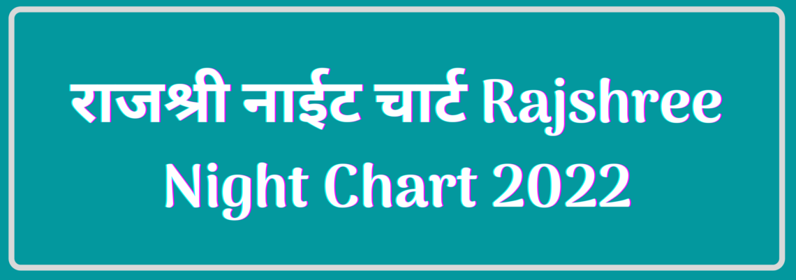 Rajshree Night Chart